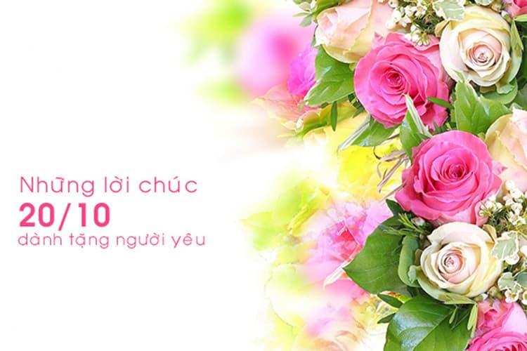 VianPool loi-chuc-20-10-cho-me-nguoi-yeu-hay-va-y-nghia-1