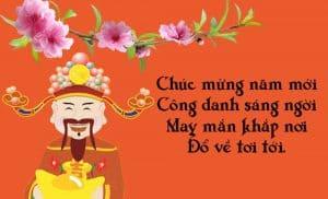 VianPool loi-chuc-mung-nam-moi-hay-300x182