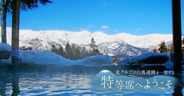VianPool Ngâm mình trong những onsen nằm sâu giữa dãy núi Alps hùng vĩ